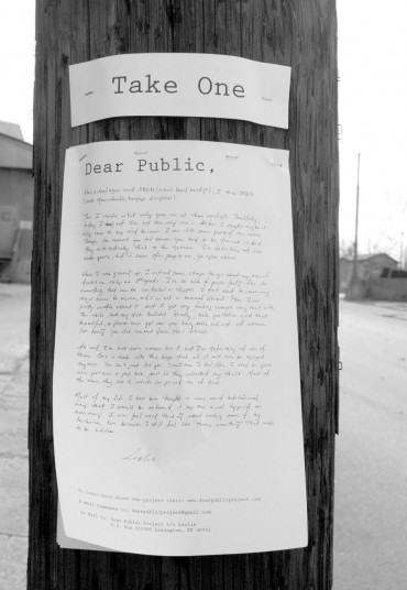Dear Public Project